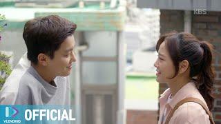 [MV] 송지은 - 눈부신 날 [너의 노래를 들려줘 OST Part.7 (I Wanna Hear Your Song OST Part.7)]