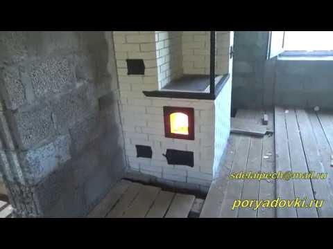 Отопительно варочная печь в Грановщине 14 печь в 2019 году