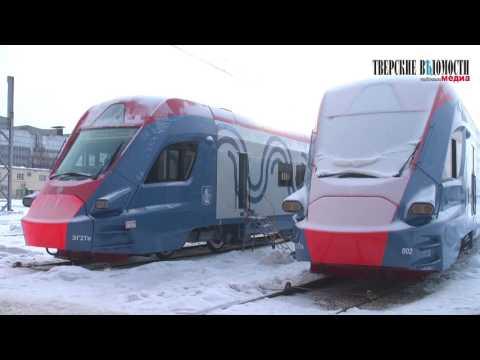 Электропоезд «Иволга» Тверского вагонзавода по многим показателям превосходит западные...