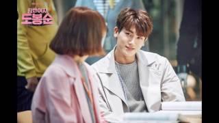 Park Hyung Sik - Park Bo Young