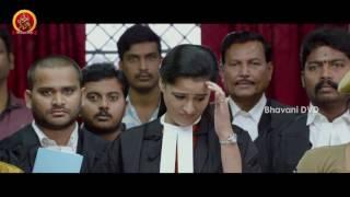 London Babulu Movie Theatrical Trailer || Rakshit, Swathi || Niharika Movies