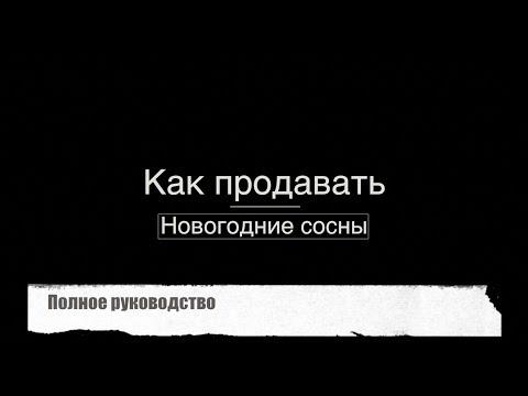 Продажа готового бизнеса в ста где разместить объявление по организации праздника в г.севастополе