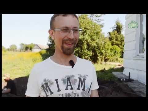 Православная молодежь Ульяновска совершила трудовую поездку в Маинский район.