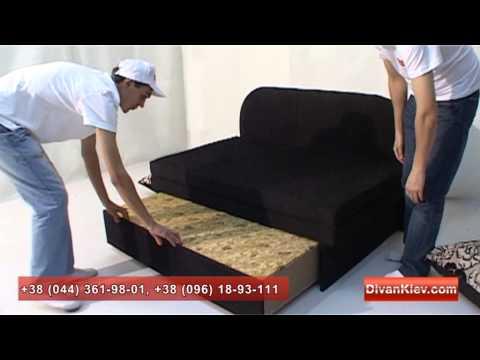 Угловой диван Марк Фото Цена