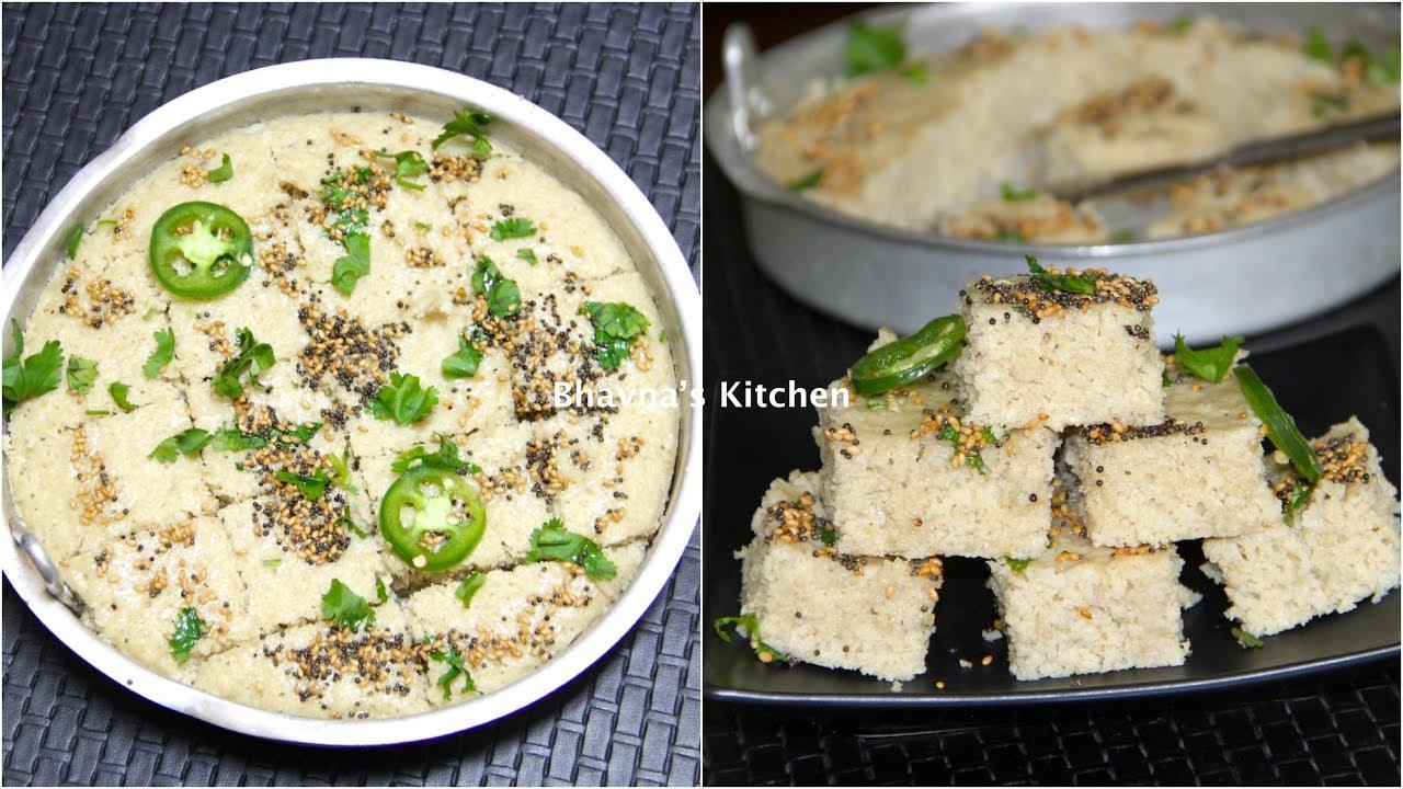 Bhavna S Kitchen Dhokla