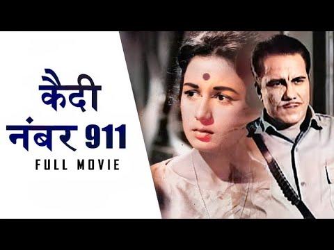 QAIDI NO 911 - Nanda, Sheikh Mukhtar