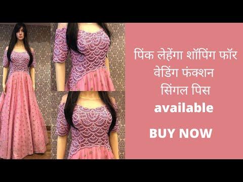 Gorgeous Pink Colour Designer Lehenga Choli, Latest Lehenga Collection,  JOSH INDIA