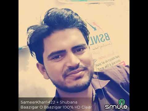 Baazigar me baazigar Nadeem bhai ka mast song meerut