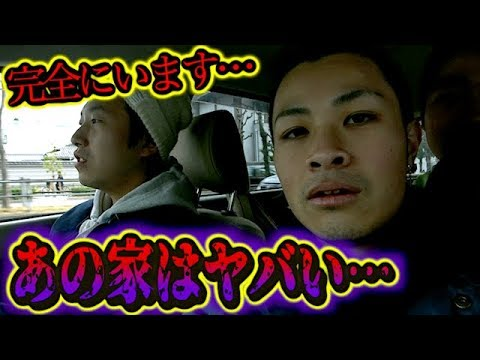 【心霊あり】大阪からヒッチハイクしたら霊感ある人からヤバい宣告をされた。