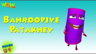Bahroopiye Patakhey - Motu Patlu in Hindi - 3D Animation Cartoon for Kids -As seen on Nickelodeon