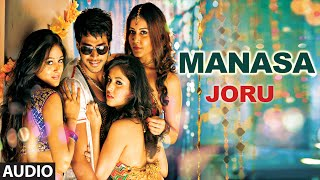 Manasa Full Audio Song | Joru | Sundeep Kishan, Rashi Khanna