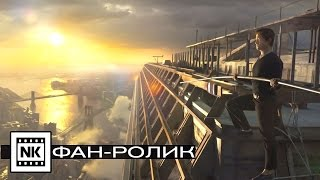 Прогулка 2015 | Фан-ролик Николая Курбатова | Трейлер 2015 русский