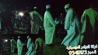 شال الخاله مشيها فرقة النوادر الموسيقيه للحجر 95417175