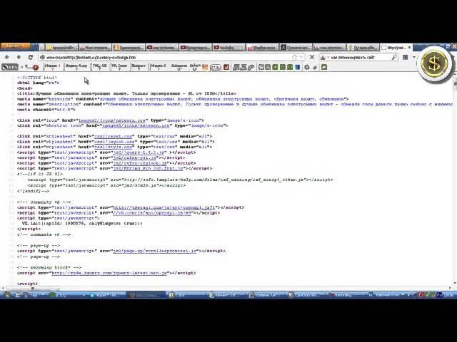 Как оптимизировать сайт для поисковых систем Яндекс и Google