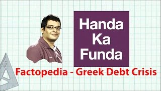 GK for IIFT XAT SNAP - Factopedia - Greek Debt Crisis