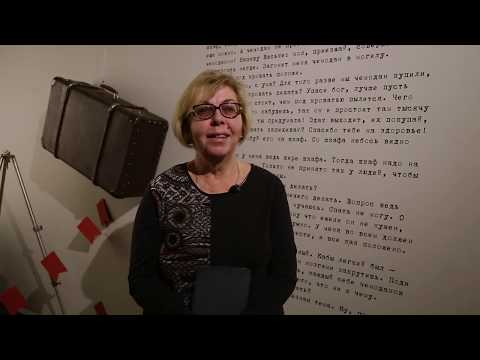 Экспонат PRO: рассказы Виктора Голявкина