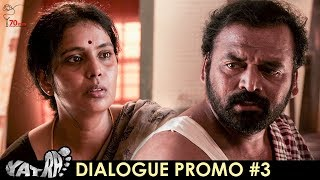 Yatra Latest Dialogue Promo 3   Mammootty   Mahi V Raghav   YSR Biopic   70MM Entertainments