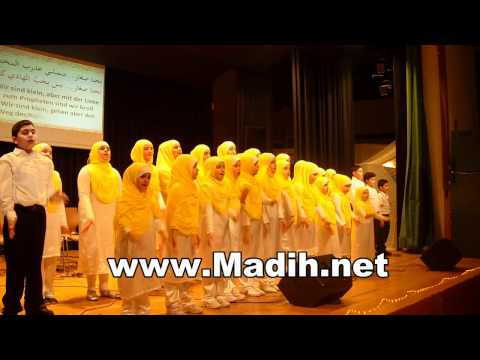 AICP IVWP Mauwled Maulid 2011 Siegen Germany Theater Part 2/2