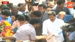YS Jagan At Final Journey Of YS Vivekananda Reddy | YSRCP | Pulivendula | YOYO TV Channel