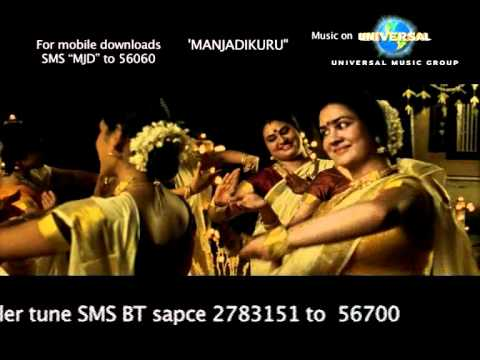 Margazhi Manjil - Manjadikuru (Malayalam Movie)