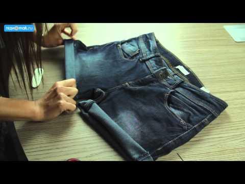 Как сделать модные шорты из старых джинсов