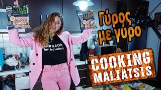 Cooking Maliatsis -131 - Γύρος με γύρο