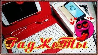 Online: Xiaomi Mi A1 /клавиатура и другое/Алиэкспресс