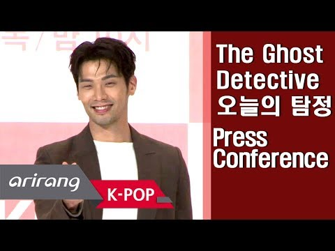 [Showbiz Korea] 'The Ghost Detective' With Choi Daniel(최다니엘)! The actors took on unique characters