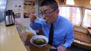 岐阜県穂積駅6分・麺屋うえのさん Ramen Ueno 煮干し系ラーメンを頂きます