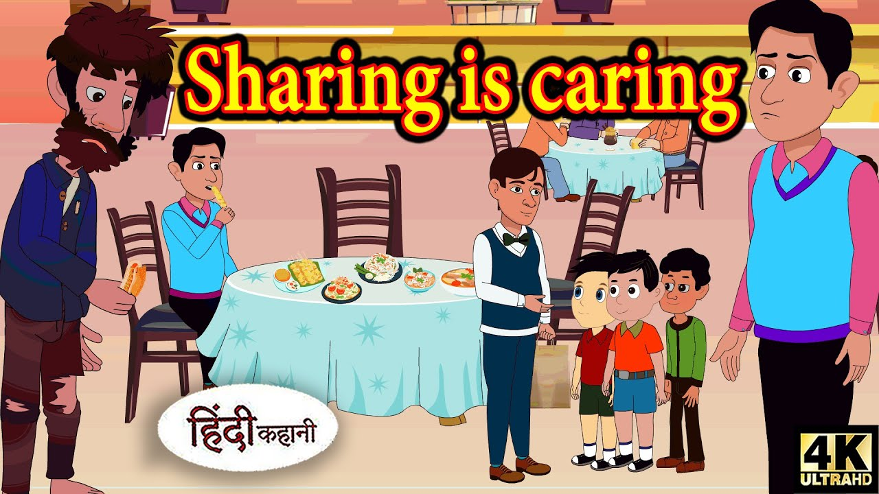Sharing is caring - Hindi Story | Hindi Kahaniya | Moral Stories | Hindi Fairy Tales | New Kahani