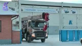 Автокран КС 55729 4В