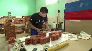 В августе Казань примет 45-й мировой чемпионат по профессиональному мастерству.