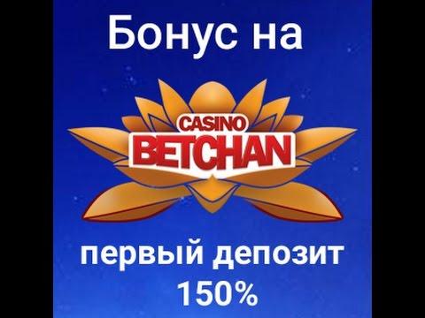 Видео Казино вулкан лотерея