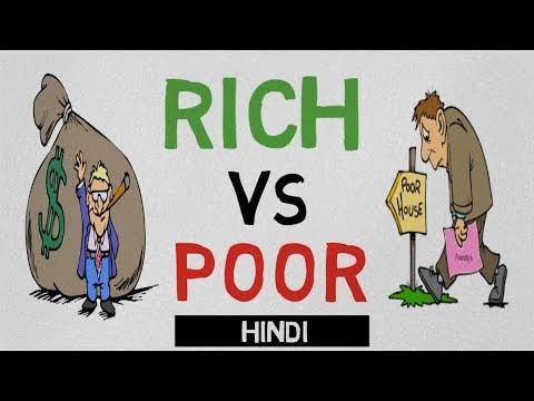 अमीर कैसे बने HOW RICH PEOPLE EARN SO MUCH ( HINDI ) - THE INTELLIGENT INVESTOR