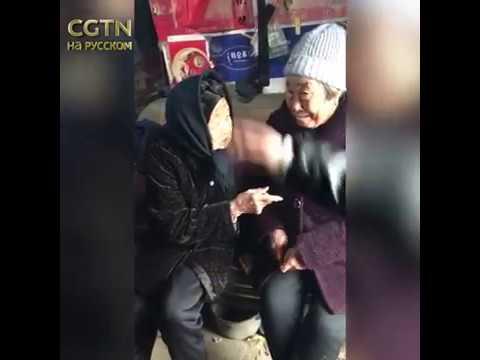 Трогательные кадры, на которых 105-летняя женщина дарит деньги на Новый год своей 74-летней дочери