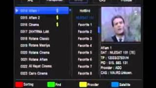 شرح تفعيل سيرفر ig740 hd+325 hd   YouTube