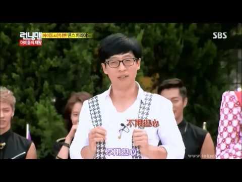 Girl's Day and Yoo Jae Suk dancing