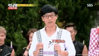 "Girl's Day and Yoo Jae Suk dancing ""Expectation"""