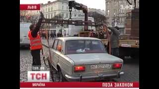 Эвакуаторы в городе(, 2012-12-03T12:07:15.000Z)