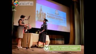видео ИНСОТЭК (Инвестиционное страховое и перестраховочное общество топливно-энергетического комплекса)