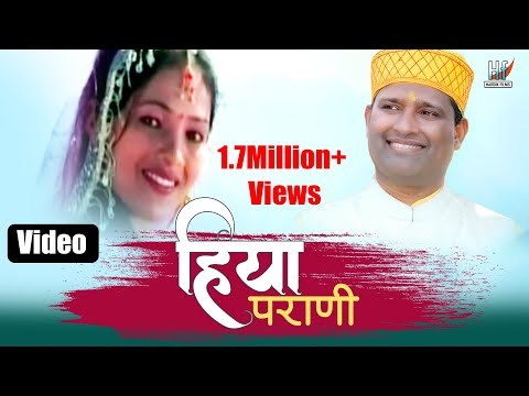 Hiya Parani Most Romantic Garhwali Video Song | Full HD | Pritam Bhartwan | Latest Garhwali Songs