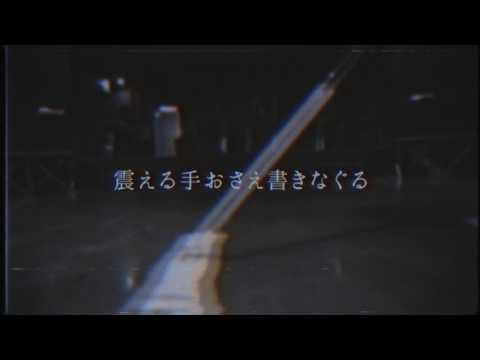 Creepy Nuts(R-指定&DJ松永) / 未来予想図 【Lyric Video】