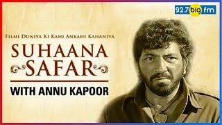 Gabbar Aur Cinema | ...