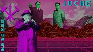 North Korean Music - Are We Living Like in Those Days? (Instrumental) (KCTV Testcard Music)