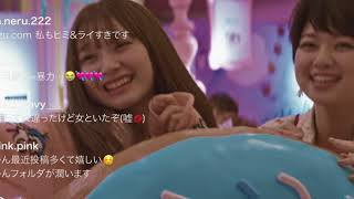 SNS映えをテーマにした本作では多屋来夢・金子理江・黒宮れい・弓ライカ...
