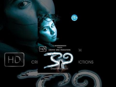 Kaani Telugu Full Movie    Sai Kiran, Meera, Jyoti, Sameer    Abhinav Velagaleti    Sashi Kumar