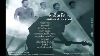 Mukti and Revival Sunti Nakha from the album Sandhai Bhari