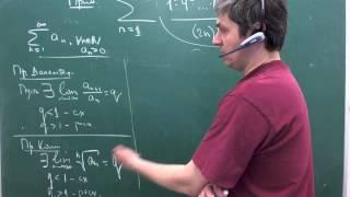 видео Литература по аналитической геометрии — Не решается алгебра/высшая математика?..  ПОМОЖЕМ!