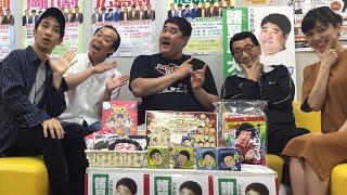 【リーダーチャンネル】吉本新喜劇新グッズ企画会議②〈諸見里大介〉