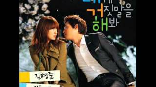 Lie To Me  Ost -Really want to say Hello With Lyrics